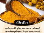 झटपट वजन कमी करते हळद, जाणुन घ्या असेच 10 चमत्कारी फायदे...|जीवन मंत्र,Jeevan Mantra - Divya Marathi
