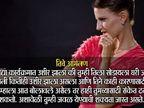 मुलींचे हे 13 संकेत सांगतील की तुम्ही तिला हवे आहेत, करू नका दुर्लक्ष जीवन मंत्र,Jeevan Mantra - Divya Marathi