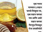 डायटिंग न करता वजन कमी करायचे असल्यास वाचा या सोप्या 15 TIPS...|जीवन मंत्र,Jeevan Mantra - Divya Marathi