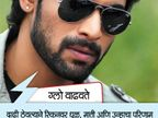 दाढी ठेवण्याचे 10 फायदे, तुम्हीसुध्दा ट्राय करुन पाहा...|जीवन मंत्र,Jeevan Mantra - Divya Marathi