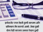 म्हातारपणात टेंशन फ्री जीवन जगायचे तर 30 वर्षांच्या वयात फॉलो करा या 14 TIPS|देश,National - Divya Marathi