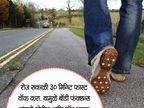 लग्नाअगोदर 15 दिवसात वजन कमी करायचेय, तर ट्राय करा 10 TIPS|जीवन मंत्र,Jeevan Mantra - Divya Marathi