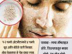पुरुषांसाठी खास : 10 मिनिटांत चेहरा चमकवण्याचे 10 उपाय...|जीवन मंत्र,Jeevan Mantra - Divya Marathi