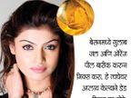 बेसनसोबत ट्राय करा हे 10 पदार्थ, त्वचा होईल उजळ, दिसाल Handsome|जीवन मंत्र,Jeevan Mantra - Divya Marathi