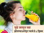 झोपण्यापुर्वी करावी ही 8 कामे, झटपट कमी होईल वजन...|जीवन मंत्र,Jeevan Mantra - Divya Marathi