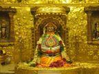 पहिले ज्योतिर्लिंग आहे सोमनाथ, स्वतः चंद्रदेवाने केली आहे याची स्थापना|धर्म,Dharm - Divya Marathi