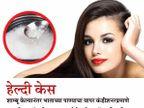 फेकू नका भाताचे पाणी, यामधून मिळतील हे 10 फायदे...|जीवन मंत्र,Jeevan Mantra - Divya Marathi