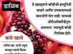 महाशिवरात्री : उपवासाचे 10 पदार्थ, मिळेल भरपूर एनर्जी...  - Divya Marathi