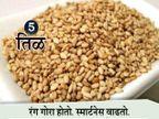 प्रोटीनने भरपूर आहेत हे 10 फूड, प्रत्येक पुरुषासाठी आहेत आवश्यक...|जीवन मंत्र,Jeevan Mantra - Divya Marathi