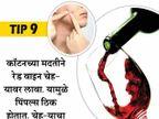 पुरुषांनी ट्राय कराव्या या 10 सिंपल TIPS, पर्सनॅलिटी होईल इम्प्रूव्ह...|जीवन मंत्र,Jeevan Mantra - Divya Marathi