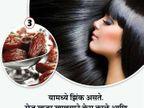 रोज खा फक्त पाच खजूर, त्वचेपासून तर केसांना होतील 7 फायदे... जीवन मंत्र,Jeevan Mantra - Divya Marathi