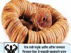 वजन वाढवण्यासाठी फॉलो करा हे 10 आयुर्वेदिक उपाय, लवकर होईल फायदा...|जीवन मंत्र,Jeevan Mantra - Divya Marathi