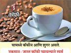पुरुषांनी खाऊ नयेत हे 7 पदार्थ, होऊ शकतात हे 14 दुष्परिणाम... जीवन मंत्र,Jeevan Mantra - Divya Marathi