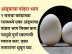 केसांना तेल न लावता असे बनवा दाट आणि मजबूत... जीवन मंत्र,Jeevan Mantra - Divya Marathi