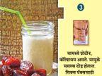 पुरुषांसाठी खास आहे 5 खारीकचा हा उपाय, असा करावा ट्राय...|जीवन मंत्र,Jeevan Mantra - Divya Marathi