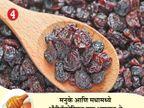 मनुक्यामध्ये मिसळून खा मध, याचे आहेत हे 10 फायदे|जीवन मंत्र,Jeevan Mantra - Divya Marathi