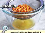 कमजोरी दूर करण्याची नंबर वन ड्रिंक, मिळतील 7 फायदे|जीवन मंत्र,Jeevan Mantra - Divya Marathi