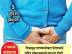 फक्त 2 चमचे कांद्याच्या रसाचे 10 अमेझिंग फायदे, असा करावा यूज|जीवन मंत्र,Jeevan Mantra - Divya Marathi