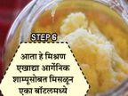 लसणाच्या शाम्पूने दूर करा हेयर फॉलची समस्या, असेच काही फायदे...|जीवन मंत्र,Jeevan Mantra - Divya Marathi