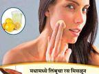 आठवड्यातून 2 वेळा ट्राय करा मधाचा हा उपाय, होईल असा प्रभाव|जीवन मंत्र,Jeevan Mantra - Divya Marathi