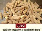 जेवणानंतर खा फक्त दोन चिमुट हे पदार्थ, पाहा काय होतो फायदा...|जीवन मंत्र,Jeevan Mantra - Divya Marathi