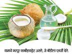 4 Tips : खोब-याच्या तेलाने कमी होईल वजन, जाणुन घ्या कसे...|जीवन मंत्र,Jeevan Mantra - Divya Marathi