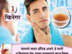 चेह-यावर चुकूनही लावू नका हे 7 पदार्थ, निघून जाईल चमक|जीवन मंत्र,Jeevan Mantra - Divya Marathi