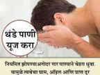 पुरुषांची स्किन करेल ग्लो, ट्राय करा या सोप्या टिप्स... जीवन मंत्र,Jeevan Mantra - Divya Marathi