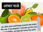 दूधासोबत चुकनूही खाऊ नका हे 9 पदार्थ, होईल नुकसान...|जीवन मंत्र,Jeevan Mantra - Divya Marathi
