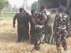 अम्बालाच्या एका शेतात पडला फायटर जेटचा टँक, मिसाइल असल्याचे समजून घाबरले ग्रामस्थ...|देश,National - Divya Marathi