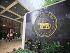 आरबीआयने 0.25% नी घटवला रेपो रेट, 30 लाखांच्या गृहकर्जावर दर महिन्याला होणार 474 रूपयांची बचत|बिझनेस,Business - Divya Marathi