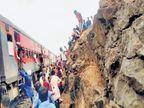 'सचखंड' गाडीला आग लागल्याची अफवा; अर्धातास गाडी बदनापूर स्टेशनवर उभी, तपासणीनंतर नांदेडला रवाना औरंगाबाद,Aurangabad - Divya Marathi
