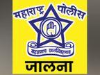 """जालन्यातील गुन्हेगारी: १५१ दिवसांत ३४५ चोऱ्या; १३७ चा तपास, दरोड्यांत छोटा राजनच्या गँगचेही """"कनेक्शन' औरंगाबाद,Aurangabad - Divya Marathi"""