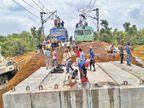 झारखंड : 70 तासांचे लक्ष्य हाेते, रेल्वे अभियंत्यांनी 6 तासांत बनवला सब-वे|देश,National - Divya Marathi