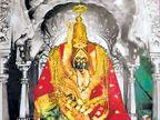 तुळजाभवानी देवीचे दागिने गहाळ,  सीआयडी पथकाचे तुळजापुरात ठाण औरंगाबाद,Aurangabad - Divya Marathi
