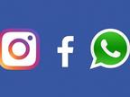 Facebook ट्वीट करतं तेव्हा... 9 तास बंद होते फेसबूक, व्हॉट्सअॅप आणि इंस्टाग्राम, 4 अब्ज यूजर्सला फटका|औरंगाबाद,Aurangabad - Divya Marathi