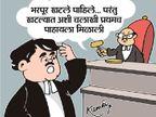 वकिलांच्या युक्तीवर संतापलेले सुप्रीम कोर्टाचे न्यायमूर्ती म्हणाले- नैतिकता आहे की नाही, की तुमच्यासाठी पैसा हेच सर्वकाही आहे?|देश,National - Divya Marathi
