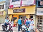 वामन हरी पेठे सोने घोटाळा प्रकरणामध्ये सराफा व्यापाऱ्याला अटक; महत्त्वाचे दस्तऐवज ताब्यात|औरंगाबाद,Aurangabad - Divya Marathi