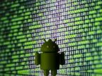 Virus Attack : भारतातील 1.5 कोटी अँड्रॉईड स्मार्टफोन्सवर 'एजंट स्मिथ' व्हायरसचा अॅटॅक; अमेरिकेत 3 तर इंग्लंडमध्ये 1.3 लाख अँड्रॉईड फोन्सवर प्रभाव|बिझनेस,Business - Divya Marathi