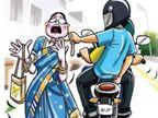 चोरट्यांनी महिलेला तोंड दाबुन लाथा-बुक्क्यांनी केली मारहाण, नंतर अंगावरील दागिणे हिसकावून केला पोबारा पुणे,Pune - Divya Marathi