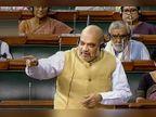 लोकसभेत शहा-ओवैसींमध्ये शाब्दिक वाद; शहांनी एमआयएम नेत्यांना बोट दाखवण्यावरून उडाला गदारोळ देश,National - Divya Marathi
