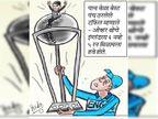 बाउंड्री काउंटने प्रथमच विजयाचा निर्णय; खेळाडू म्हणाले-आयसीसी आता थट्टेचा विषय क्रिकेट,Cricket - Divya Marathi