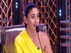करिना 'डान्स इंडिया डान्स'मधून पुन्हा होणार गायब, इंग्लिश मीडियमच्या शुटींगमध्ये आहे व्यस्त| - Divya Marathi