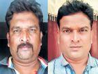 न्हाव्याने न विचारताच मिशा भादरल्या; युवा दणका संघटनेच्या अध्यक्षाची पोलिसांत तक्रार, गुन्हा दाखल नागपूर,Nagpur - Divya Marathi