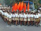 रा.स्व. संघासह १९ संघटनांची चाैकशी; काँग्रेस, राजदकडून  नितीश सरकारच्या या कारवाईचे स्वागत|देश,National - Divya Marathi