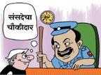 लोकसभा सभापती ओम बिर्ला यांनी ६ पेक्षा जास्त महत्त्वाचे बदल केले, त्यामुळे अर्थसंकल्पीय अधिवेशनात २१ पैकी विक्रमी ९ विधेयके पारित|देश,National - Divya Marathi
