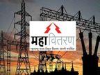 DvM Special : वीज ग्राहकांकडील थकबाकी राज्याच्या वित्तीय तुटीहून दुप्पट, निम्मे ग्राहक वीज बिलाचा भरणाच करत नाहीत औरंगाबाद,Aurangabad - Divya Marathi