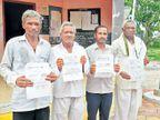 विमा कंपन्यांनी महाराष्ट्रातून कमावला सर्वाधिक नफा; शेतकरी मात्र मदतीविना, शेतकऱ्याची पंतप्रधानांकडे तक्रार|नाशिक,Nashik - Divya Marathi
