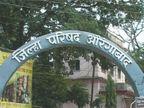 रात्रशाळा शिक्षकांसाठी अभ्यासगटाची स्थापना, महिनाभरात शासनाकडे अहवाल सादर करावा लागणार|औरंगाबाद,Aurangabad - Divya Marathi