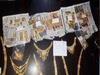 पुणे रेल्वे पोलिसांनी 3 किलो सोन्यासह दोघांना पकडले, आंतरराष्ट्रीय बाजारात 1 कोटी किंमत|पुणे,Pune - Divya Marathi